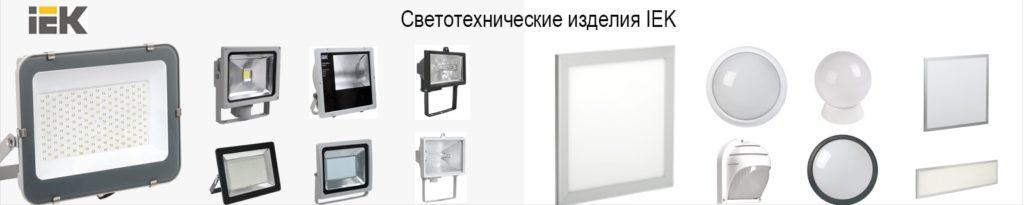 IEK казахстан